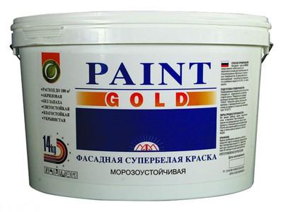Фасадная морозостойкая краска для наружных работ зимняя атмосферостойкая краска для минусовых температур