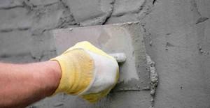 Гель цементные растворы бетон в набережных челнах купить цена