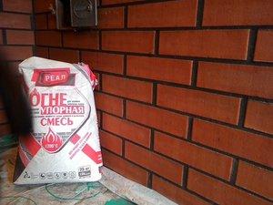 Строительные растворы для кирпичной кладки глиноземистый цемент купить в москве
