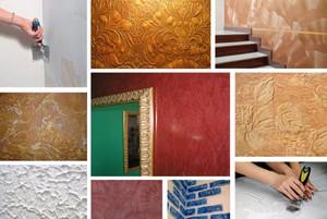 Как шпаклевать стены под покраску