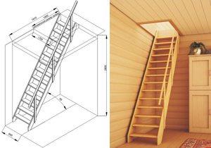 Как установить лестницу