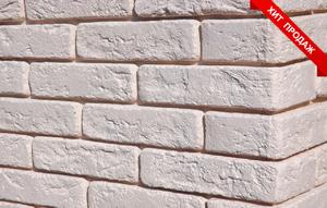 Стены в гипсовом кирпиче