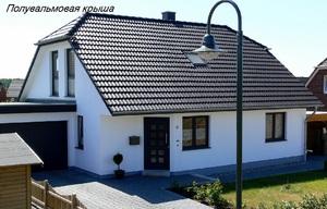 Как правильно возвести крышу дома