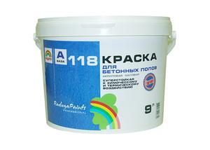 Как выбрать краску по бетону